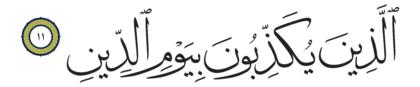 Al-Mutaffifîn 83, 11