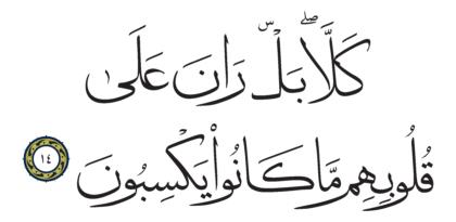 Al-Mutaffifîn 83, 14