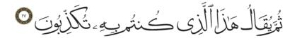 Al-Mutaffifîn 83, 17