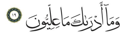 Al-Mutaffifîn 83, 19