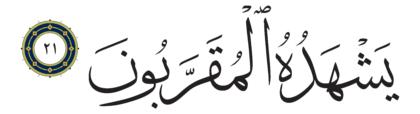 Al-Mutaffifîn 83, 21