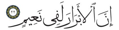 Al-Mutaffifîn 83, 22