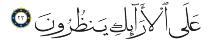 Al-Mutaffifîn 83, 23