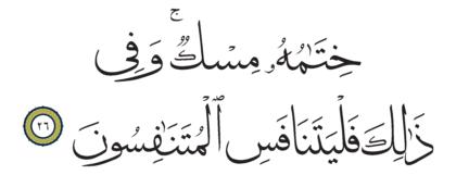 Al-Mutaffifîn 83, 26
