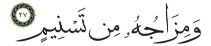 Al-Mutaffifîn 83, 27
