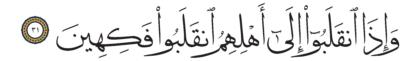 Al-Mutaffifîn 83, 31