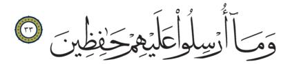 Al-Mutaffifîn 83, 33