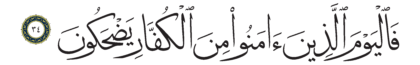 Al-Mutaffifîn 83, 34