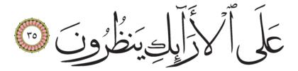 Al-Mutaffifîn 83, 35