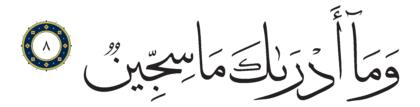 Al-Mutaffifîn 83, 8