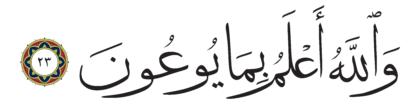 Al-Inshiqaq 84, 23