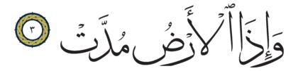 Al-Inshiqaq 84, 3