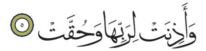 Al-Inshiqaq 84, 5