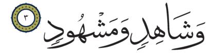 Al-Buruj 85, 3