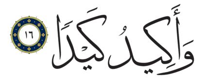Al-Tariq 86, 16
