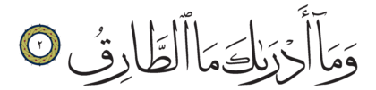 Al-Tariq 86, 2