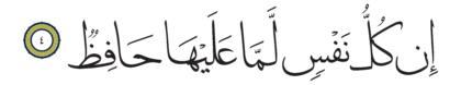 Al-Tariq 86, 4
