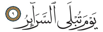 Al-Tariq 86, 9