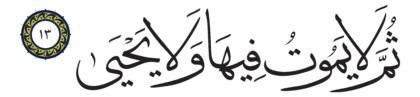 Al-A'la 87, 13