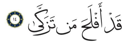 Al-A'la 87, 14