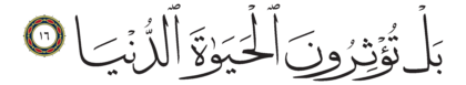 Al-A'la 87, 16