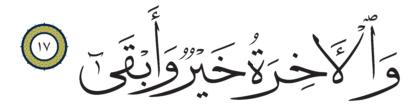 Al-A'la 87, 17