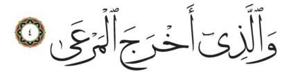 Al-A'la 87, 4