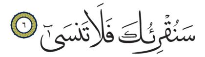 Al-A'la 87, 6