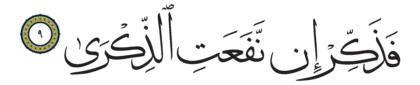 Al-A'la 87, 9