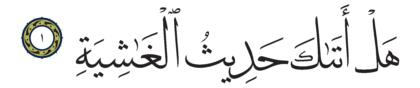 Al-Ghashiyah 88, 1