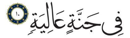 Al-Ghashiyah 88, 10