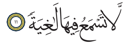 Al-Ghashiyah 88, 11