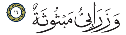 Al-Ghashiyah 88, 16