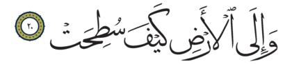 Al-Ghashiyah 88, 20