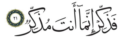 Al-Ghashiyah 88, 21