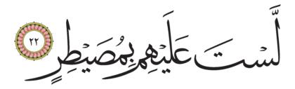 Al-Ghashiyah 88, 22