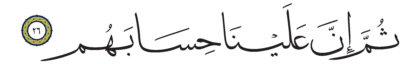Al-Ghashiyah 88, 26
