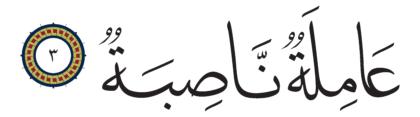 Al-Ghashiyah 88, 3