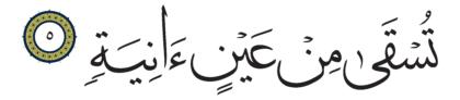 Al-Ghashiyah 88, 5