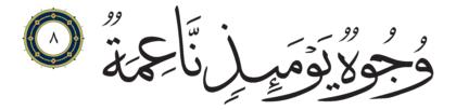 Al-Ghashiyah 88, 8