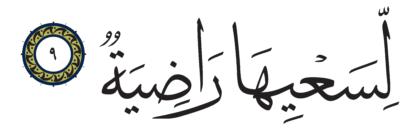 Al-Ghashiyah 88, 9