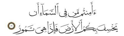 Al-Mulk 67, 16