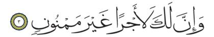 Al-Qalam 68, 3