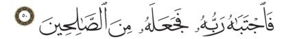 Al-Qalam 68, 50