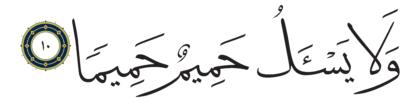 Al-Ma'ârij 70, 10