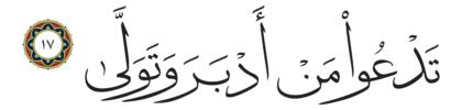 Al-Ma'ârij 70, 17