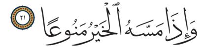Al-Ma'ârij 70, 21
