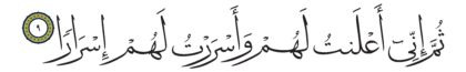 9 ،71 نوح