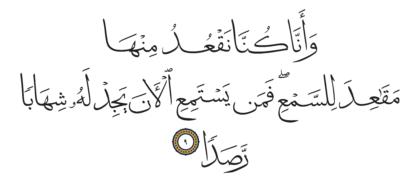 Al-Jinn 72, 9