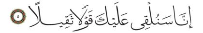 Al-Muzzammil 73, 5